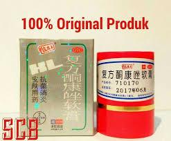 Obat Gatal obat gatal penyakit kulit alami tradisional paling uh