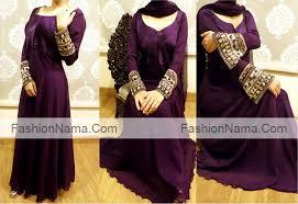 party wear dresses long tail gown frock design bridal suit