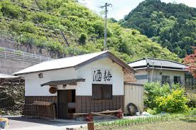rest area finder 1st rate umeshu from the ume plum production area try as much as