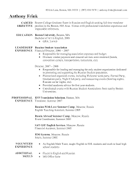 resume sle for a college graduate russian resume resume for study