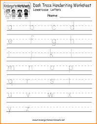 10 abc handwriting worksheets media resumed