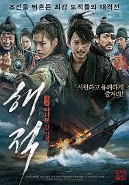 film everest subtitle indonesia download film korea the pirates subtitle indonesia download film