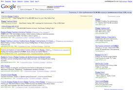 Google Russia by Seo Google Russia Seo Russia Seo Su Yandex Rambler E Google