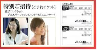 chambre d hotes pr鑚 du puy du fou 2010水野薫子コレクション 女神の休息 misaki s bar