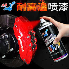 china auto paint color china auto paint color shopping guide at