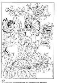 magic garden fairies stained glass coloring book dover coloring