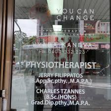 glass door decals push pull sign for glass door choice image glass door interior