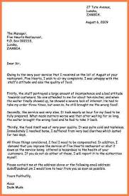 5 complaint letter examples sales intro letter
