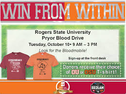 pryor events rogers state university