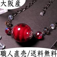 red crystal beads necklace images Studio waza rakuten global market japanese lampwork glass beads jpg