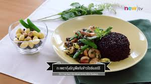 cuisine it ciy cook it yourself ep41 2 3 clean food กะเพราก งธ ญพ ชก บ