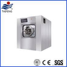 tappeto lavatrice promozione automatic carpet washing machine shopping per