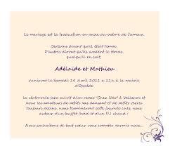 carte mariage texte modele texte faire part mariage mairie eglise votre heureux
