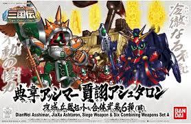 siege bb bb410 dianwei asshimar jiaxu ashtaron siege weapon six