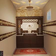Pooja Room Tiles Design