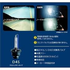xenon hid bulb 6000k d4s ultinon japan lexus is250 is350