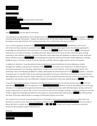 cover letter public service librarian cover letter choice image cover letter ideas