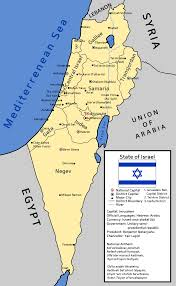 Israel World Map Alternate History Weekly Update Map Monday State Of Israel By Gian