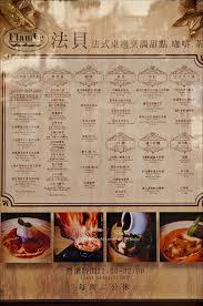 d馗orer une cuisine 高雄 南部獨家 法式桌邊料理火焰甜點屋 flambé 法貝法式桌邊烹調甜點