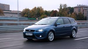 ford focus 2005 price 2006 ford focus wagon specifications pictures prices