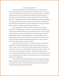 Undergraduate Personal Statement Essay Examples Personal Statement Essay Ideas Trueky Com Essay Free And Printable