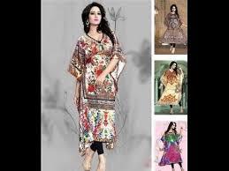 kurti pattern for fat ladies plus size kurti youtube