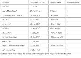 uae holidays for 2017 announced details here emirates 24 7