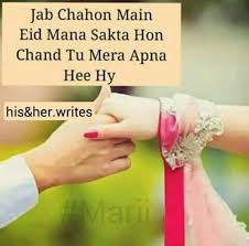 wedding quotes in urdu 159 best urdu images on jokes jokes
