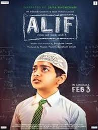 alif 2017 u2013 full movie watch online movies portal