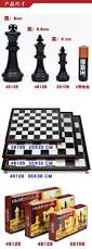 chess set board training magnet magnetic chess intl lazada ph