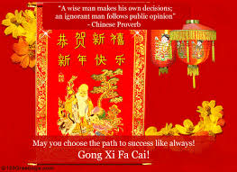 Happy New Year Business Card Wishes On Chinese New Year Free Formal Greetings Ecards Greeting