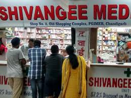 store in india non items may soon disappear from chemist shops india