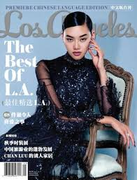 yves rocher si鑒e social los angeles magazine language edition fall 2016 by los