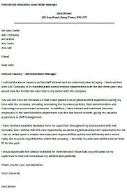cover letter examples promotion same company cover letter sample