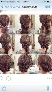 best 25 twisted updo ideas on pinterest low updo hair updo