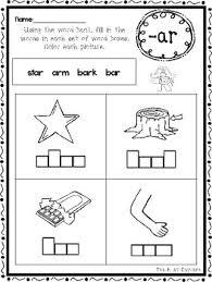 10 bossy r box writing worksheets kindergarten 1st grade ela tpt