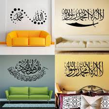 online get cheap kitchen wall stencils aliexpress com alibaba group islamic muslim mural art removable calligraphy pvc decal wall sticker home decor stencils for walls baby