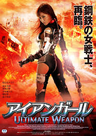 film japan sub indo sinopsis download japanese movie iron girl ultimate weapon 2015