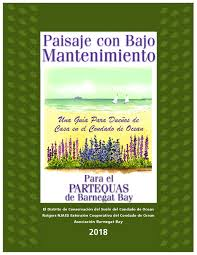 low maintenance low maintenance landscaping guide now available in spanish