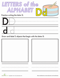 practice writing the alphabet worksheets education com