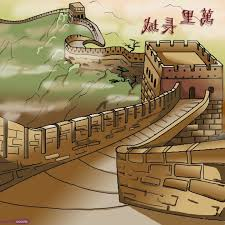 Map Of The Great Wall Of China by The Great Wall Of China Drawing Steps Free Here