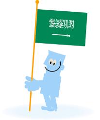 ebay ksa buy on ebay com and ship to saudi arabia