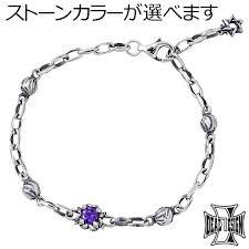 silver bracelet with black stones images Sies rosso rakuten global market deal design silver bracelet jpg