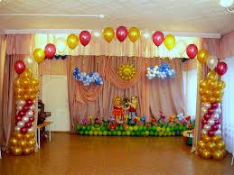 Balloon Decor Ideas Birthdays Simple Balloon Decoration Ideas At Home Price List Biz