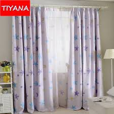 Girls Bedding And Curtains by Girls Blackout Curtains Promotion Shop For Promotional Girls