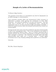 Enforcement Letter Of Recommendation Exle Sle Immigration Reference Letter Images Letter Format Exles