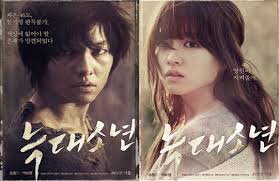 film romantis subtitle indonesia download movie korea a werewolf boy 2012 subtitle indonesia