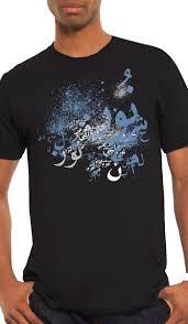 designer t shirts mens arabic graffiti sleeve back t shirt islamic t shirts