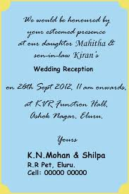Indian Wedding Card Matter For Invitation Card For Marriage In English Free Printable