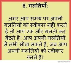 vachan love hindi quotes pics u0026 wallpapers 2017 2018 hd